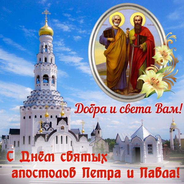Красивая картинка на день святых апостолов Петра и Павла