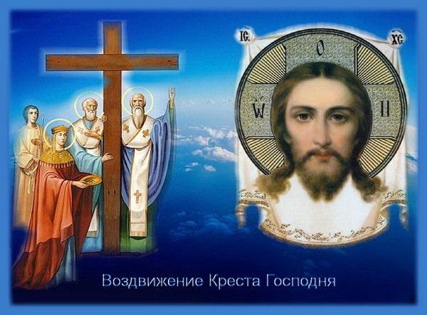 Красивая картинка с Воздвижением Креста Господня