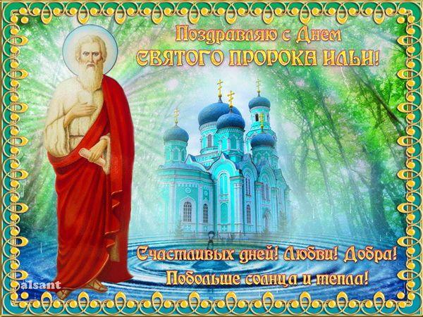 Поздравительная открытка в стихах