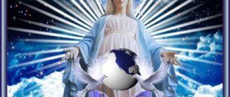 С праздником Покрова Пресвятой Божьей Матери