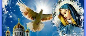 Картинка с Благовещением Пресвятой Богородицы