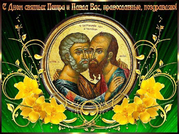 Открытка на день святых Петра и Павла