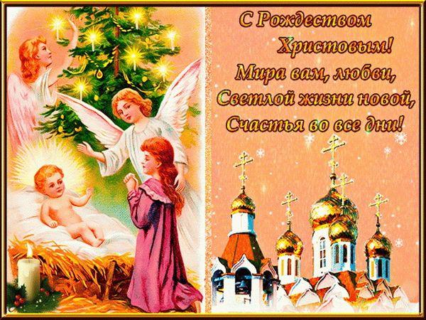 Пожелание с Рождеством Христовым в прозе