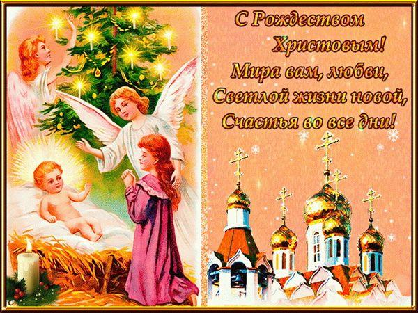Картинка с искренним пожеланием на праздник Рождества