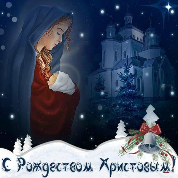 Короткое поздравление с Рождеством