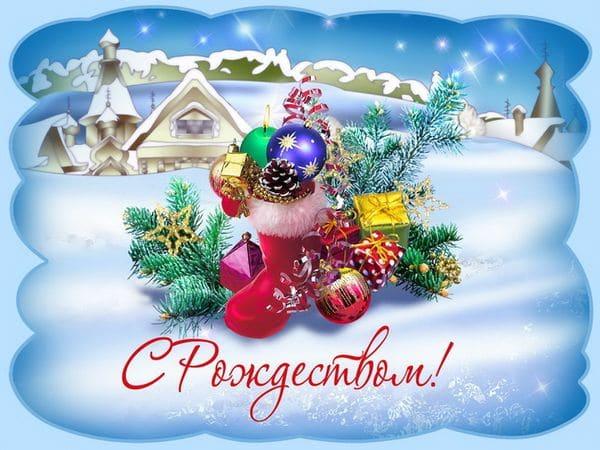 Открытка с коротким пожеланием на Рождество Христово