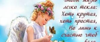 Красивое поздравление на Татьянин день
