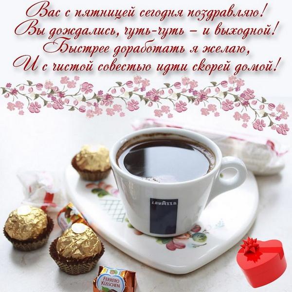 Кофе и сладости в это доброе утро
