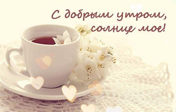 Чашка кофе и цветы - что еще может быть лучше с утра
