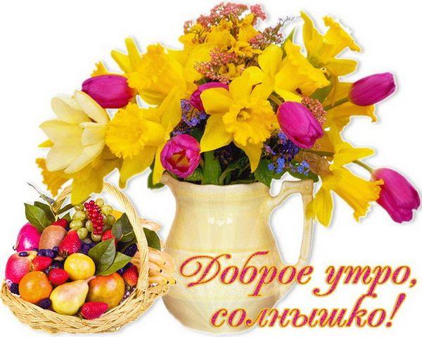 Букет цветов и корзина фруктов