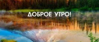 Горное озеро и лес ранним утром