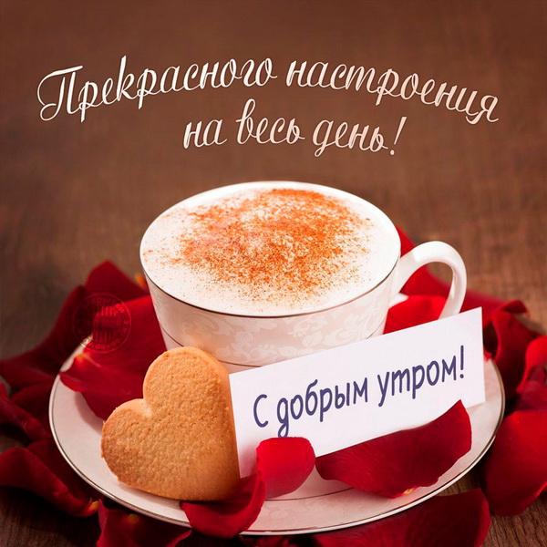 Кофе и печенье с раннего утра