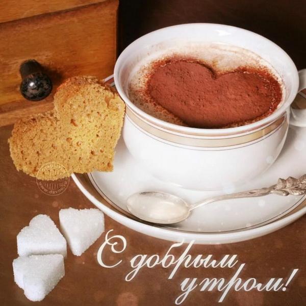 Кофе и печенье в виде сердца