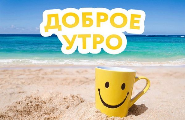 Чашка кофе и вид на океан