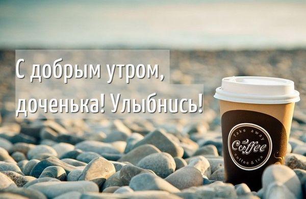 Кофе и пляж ранним утром - день должен начинаться вот так