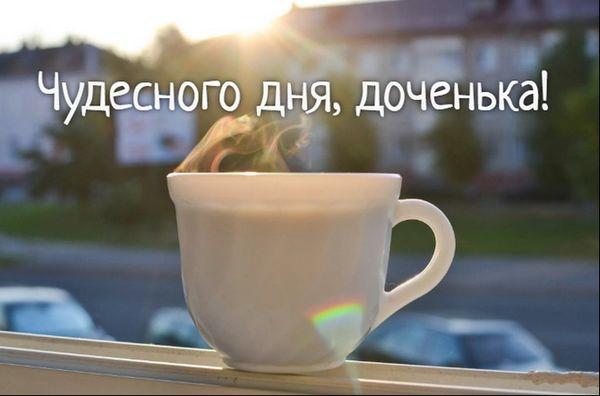 Чашка кофе и рассвет