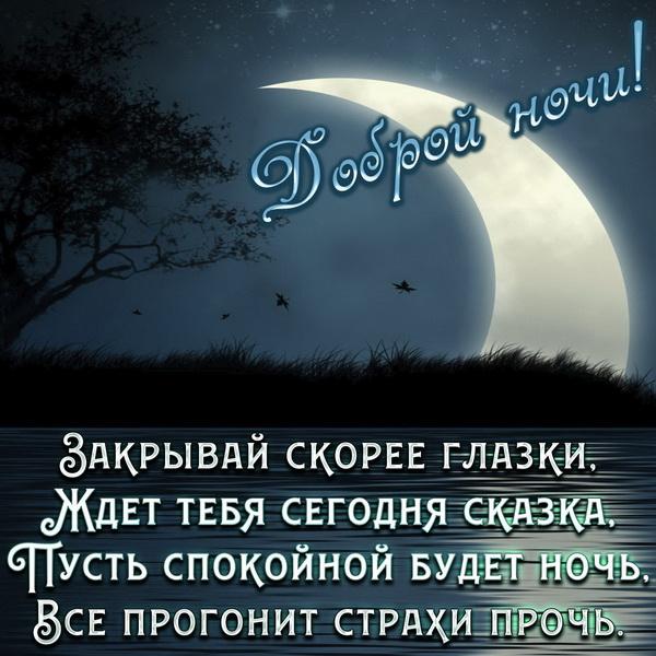 СМС сообщения сладких снов