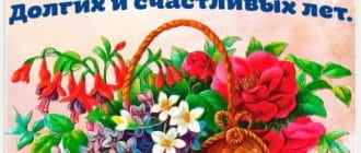 Поздравление с днем рождения женщине в розе
