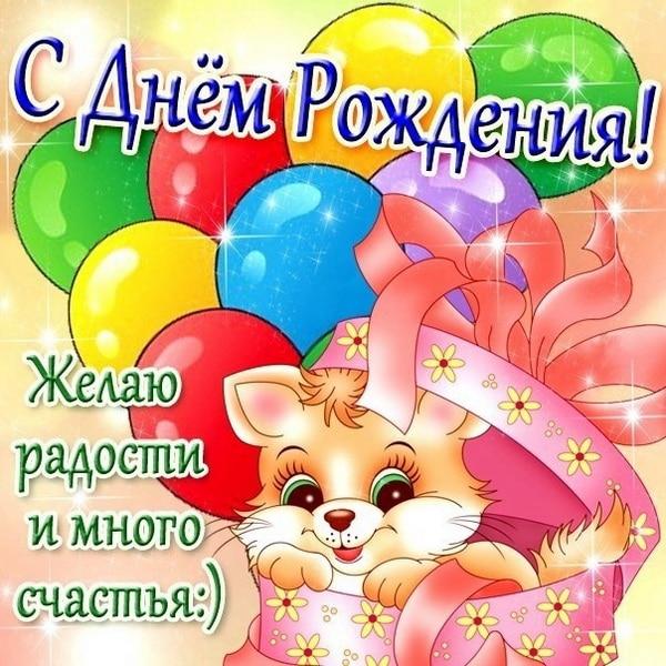 Короткое пожелание на день рождения девочке