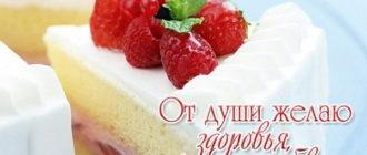 Короткое пожелание на день рождения дочке