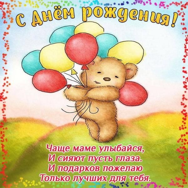 Красивое пожелание на день рождения маленькой девочке
