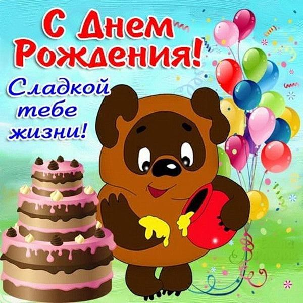 Красивое пожелание на день рождения ребенка в прозе