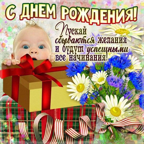 Красивое пожелание на день рождения сыну в прозе