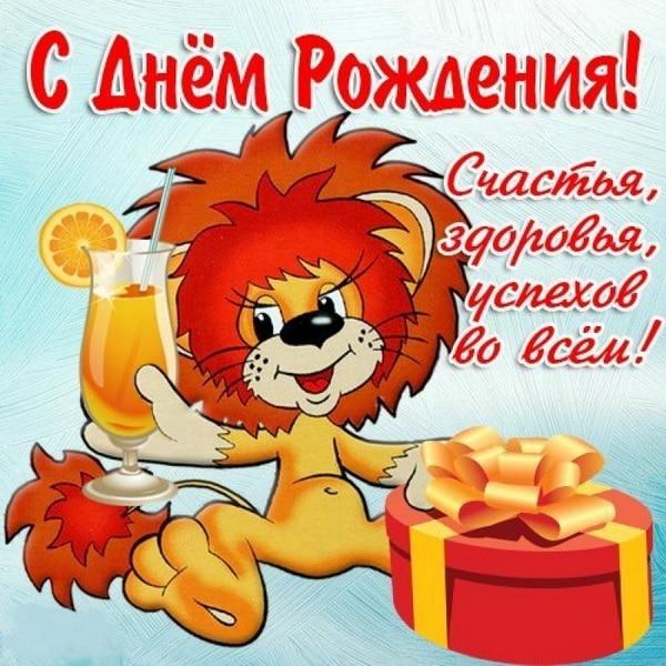 СМС пожелание на день рождения мальчику