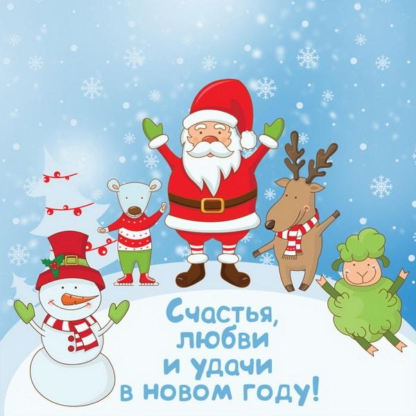Красивое пожелание на Новый год в прозе