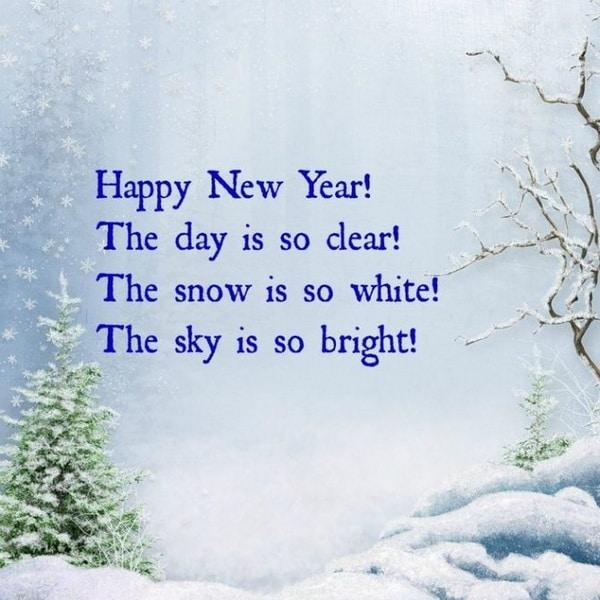 Красивое пожелание с Новым годом на английском