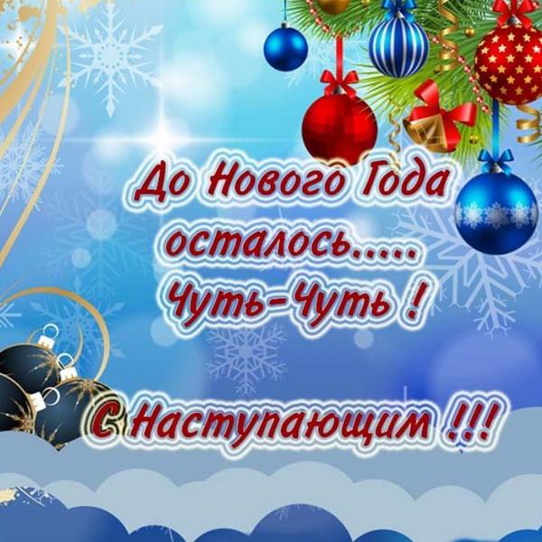 Красивое пожелание на Новый год брату в прозе