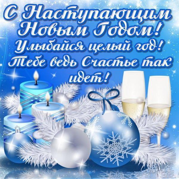 Красивое пожелание на Новый год теще