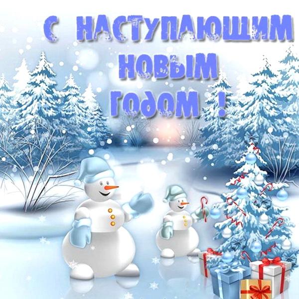 Пожелание на Новый год крестной