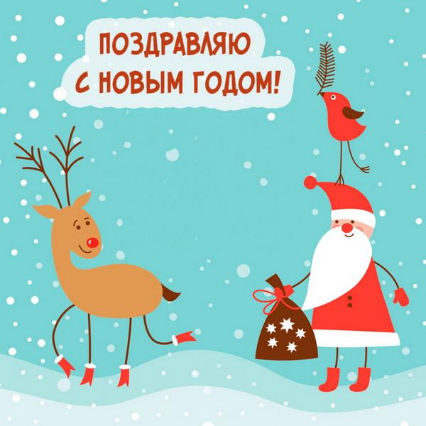 Пожелание на Новый год куме