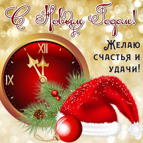 СМС пожелание на Новый год дедушке