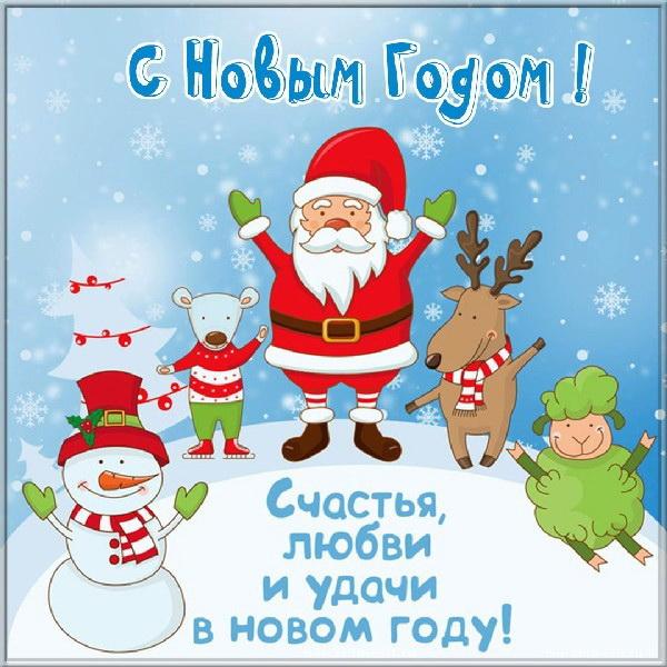 СМС пожелание на Новый год сыну