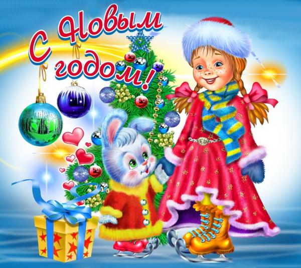 Поздравление с Новым годом племяннице