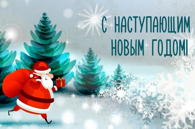 Поздравление с Новым годом ребенку
