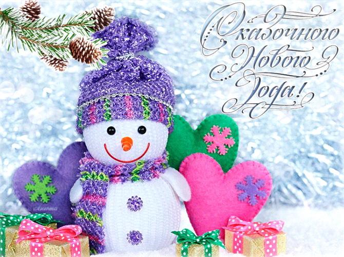 СМС поздравление с Новым годом дочери