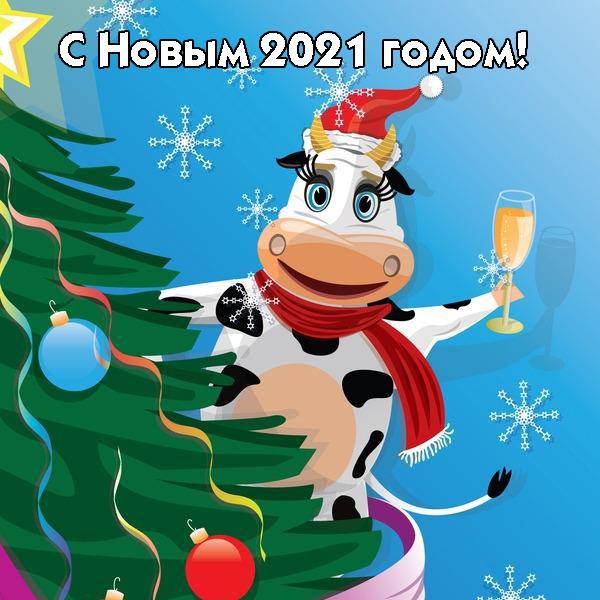 Картинка с Новым годом 2021
