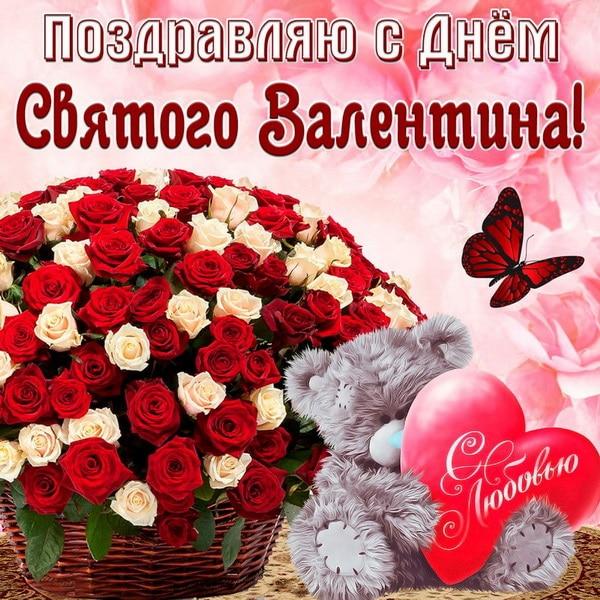 Короткое пожелание на День святого Валентина