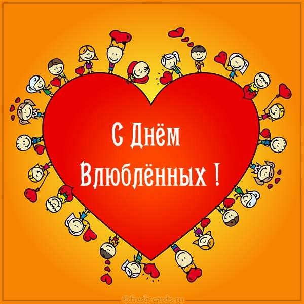 Пожелание на День святого Валентина бывшему парню