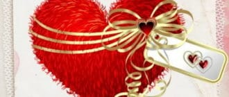 Пожелание на День святого Валентина жене
