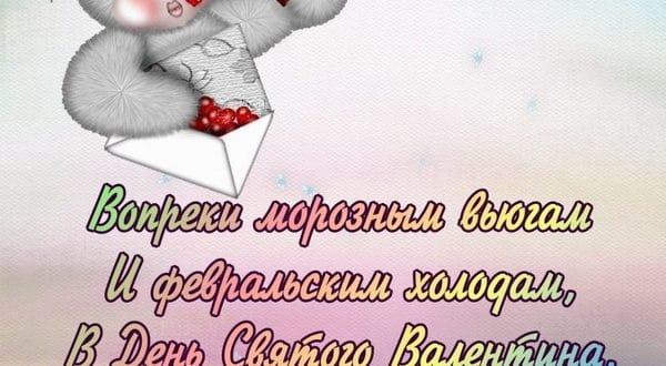 Стихи на День святого Валентина мужу