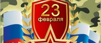 Пожелание на 23 февраля солдатам