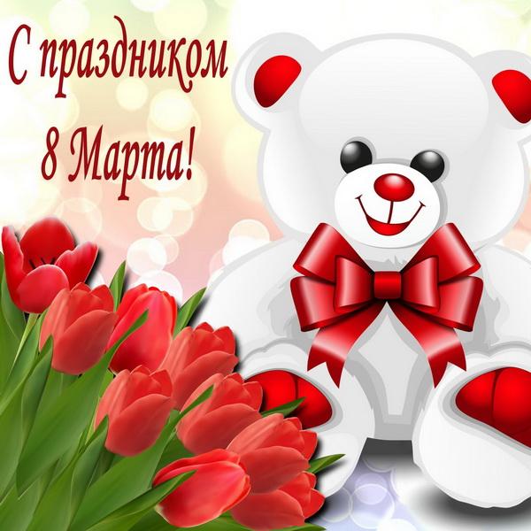 Пожелание на 8 марта девочкам
