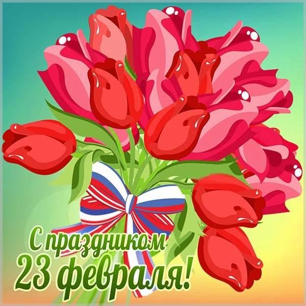 Поздравление с Днем защитника Отечества женщинам