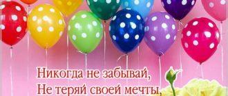 Пожелание на день рождения крестнице