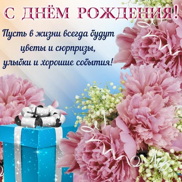 Пожелание на день рождения свекрови своими словами