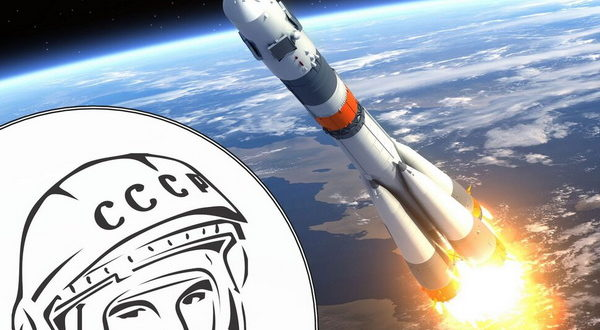 СМС пожелание на День космонавтики